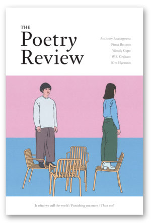 1081-Poetry-Review_Cover-RGB-300-w-shadow-300x443